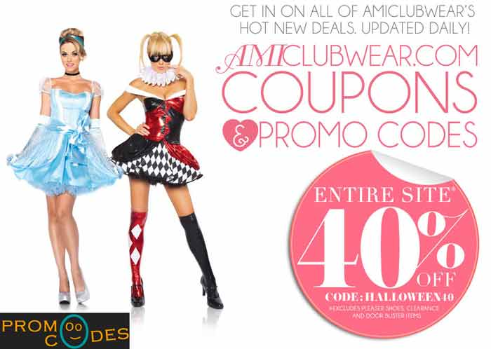 Pulse Designer Fashion Coupons