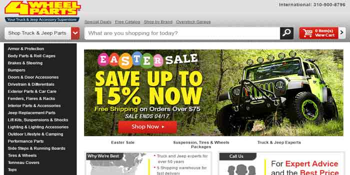 4WheelParts Coupons for extra savings