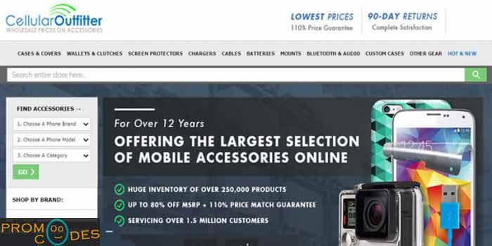 CellularOutfitter Money Saving Deals