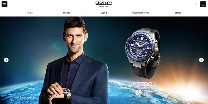 Seiko Coupons